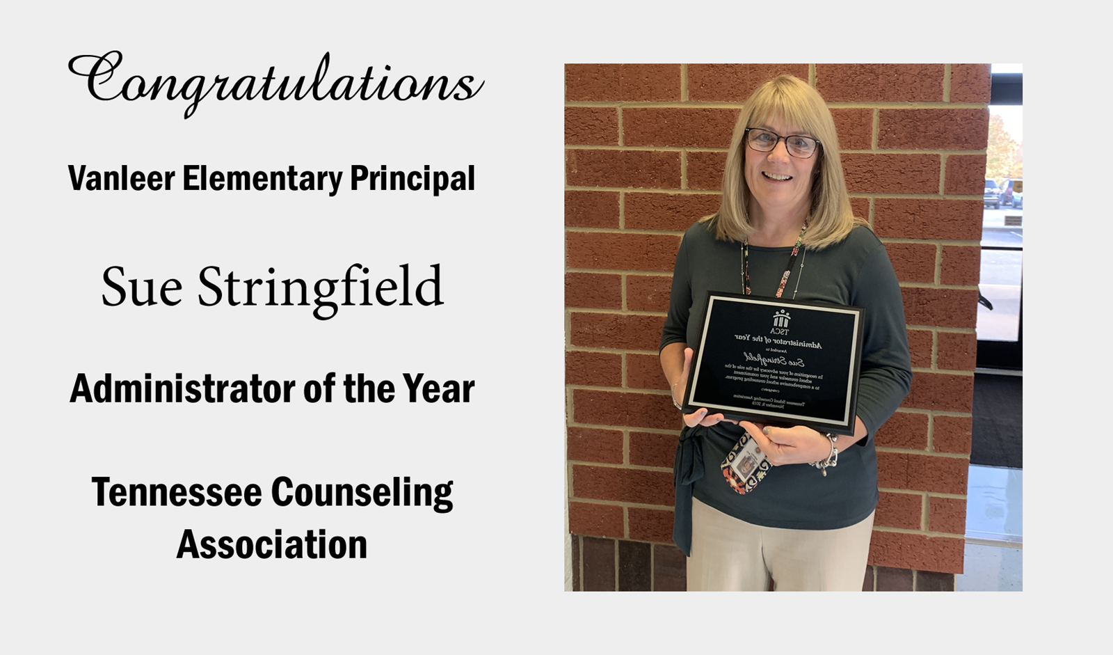 Sue Stringfield Administrator of the Year